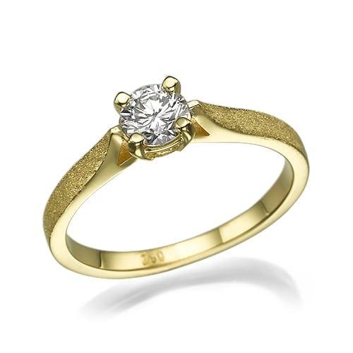 טבעת אירוסין דגם Kira